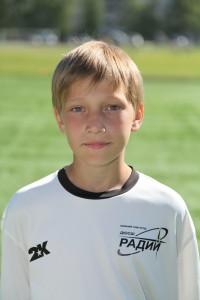 Куксин Дмитрий