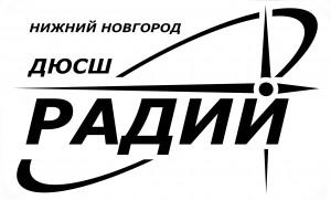 Логотоп_Радий_для нанесения на белые поверхности